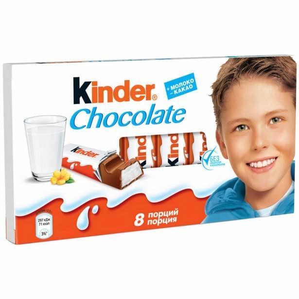 "Шоколадка ""Киндер"" 8 шт."